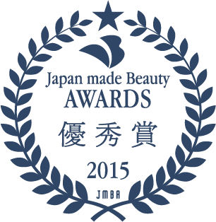 Japan made Beauty AWARDS 優秀賞 2015